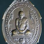 เหรียญหลวงพ่อสมชาย วัดเขาสุกิม จันทบุรี นั่งหัวเสือ สวัสดี มีโชคชัย พิชิตไพรี