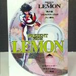 Lemon เล่มเดียวจบ