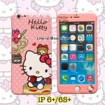 เคสประกบ 360 องศา Kitty (B) iPhone 6 Plus/ 6S Plus