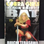 COBRA GIRLS BAT เล่มเดียวจบ