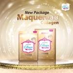 Maquereau Collagen Peptide แมคครูลคอลลาเจน