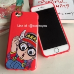 เคสตา กลิ้ง Arale iPhone 4/4S