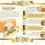 ครีมชุดถุงทอง Gold Set by Freshy Face