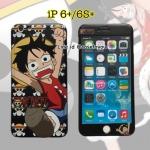 เคสประกบ 360 องศา Luffy iPhone 6 Plus/ 6S Plus