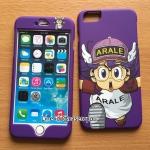 เคสประกบหน้า-หลัง Arale iPhone 6 Plus และ 6S Plus