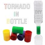 เกลียวสร้างทอร์นาโด (Tornado Tube)