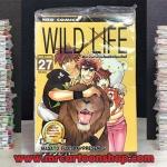 Wild Life 1-27 จบ