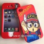 เคสประกบหน้า-หลัง Arale แดง iPhone 4/4S