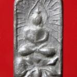 เหรียญหล่อ เนื้อชิน พิมพ์ประภามลฑล ข้างรัศมี หลวงปู่ศุข เกสโร วัดปากคลองมะขามเฒ่า จ.ชัยนาท