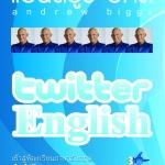 Twitter English