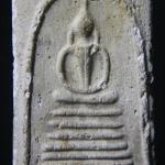 พระสมเด็จ หลวงปู่ภู วัดอินทร์ พิมพ์ 7ชั้น หูติ่ง (2)