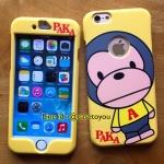 เคสประกบหน้า-หลัง PAKA iPhone 6/6S