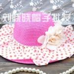 หมวกเด็ก สีชมพู แต่งดอกไม้