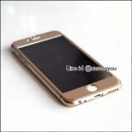 เคสประกบ 360 องศา สีทองอ่อนเมทัลลิค iPhone 6 Plus/ 6S Plus