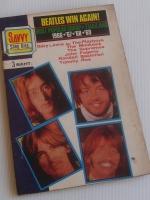 Savvy song hits ฉบับหน้าปก วง The Beatles / ไกร รุจจิรัฐถิติกาล และคณะ