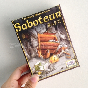 เกมส์ Saboteur (Chinese Edition Box Cover )