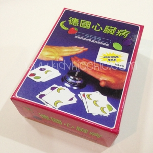 เกมส์ Halli Galli (Chinese Edition Box Cover)