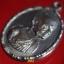 เหรียญปล้องอ้อย หลวงปู่เพิ่ม วัดกลางบางแก้ว จังหวัดนครปฐม ปี 2518 เนื้อทองแดง รมดำ thumbnail 4