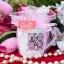 แก้วกาแฟทรงคลาสสิค สกรีน2สี หูจับหัวใจ แพ็คถุงฟูกากเพชร thumbnail 1