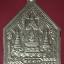 เหรียญที่ระลึกพระพุทธโสธร พิธีอัญเชิญพระพุทธโสธร สมโภช สนามหลวง 2547 thumbnail 2