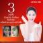 สบู่ Aurame Astaxanthin whitening soap thumbnail 25