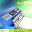 เครื่องซีลสูญญากาศ Fresh Sealer - รุ่น DZ400T thumbnail 4