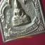 เหรียญที่ระลึกพระพุทธโสธร พิธีอัญเชิญพระพุทธโสธร สมโภช สนามหลวง 2547 thumbnail 4
