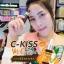 C-Kiss Vit-C Serum thumbnail 4
