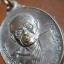 เหรียญหลวงพ่อสาย สุจิตโต วัดไลย์ ลพบุรี ปี๒๕๒๑ thumbnail 2