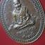 เหรียญทองแดง หลวงปู่ทวด รุุ่นฉลองกุฏิ เฉลิมพระเกียรติ วัดเกาะแก้วอรุณคาม จ.สระบุรี ปี 2539 thumbnail 4