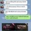 Me2slim (มีทูสลิม) อาหารเสริมลดน้ำหนัก 1 เซท มี 2 กล่อง thumbnail 9
