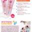 L-Glutathione Magic Cream SPF50 PA+++ 138ml Cathy Doll thumbnail 2