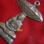 เหรียญหลวงพ่อภาวนาพุทโธ รุ่นธุดงค์ วัดสามพราน นครปฐม ปี2528 thumbnail 3