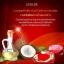 สบู่ Aurame Astaxanthin whitening soap thumbnail 22