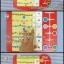 [พร้อมส่ง] กระดานพร้อมโจทย์แนวสอบสาธิต LEVEL 2(เล่นเหมือน Logico Primo) thumbnail 4
