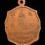 เหรียญรุ่นแรก หลวงพ่อเพี้ยน วัดเกริ่นกฐิน จ.ลพบุรี thumbnail 2