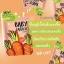 ครีมแครอท Baby carrot thumbnail 6