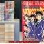 คินดะอิจิ 1-27 จบ + คินดะอิจิ ภาค Case 1-7 จบ (10 เล่ม) + คินดะอิจิ กับแฟ้มคดีพิศวง 1-6 จบ + คินดะอิจิ ภาคพิเศษ 9 เล่ม + อาเคจิ เคนโกะ เล่มเดียวจบ thumbnail 1