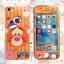 เคสประกบหน้าแข็ง หลังนิ่ม Tiger iPhone 6/6S thumbnail 1
