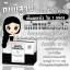 กลูต้าพานาเซีย บายแป้ง 30 แคปซูล GLUTA PANACEA BY PANG thumbnail 2