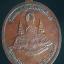เหรียญหลวงปู่ทวด เนื้อทองแดง ปี2539 วัดเกาะแก้วอรุณคาม จ.สระบุรี thumbnail 2