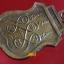 เหรียญเสมาเล็กหลวงพ่อก้อน วัดห้วยสะแกราช ปี 2516 อ.ปักธงชัย โคราช thumbnail 5