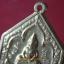 เหรียญที่ระลึกพระพุทธโสธร พิธีอัญเชิญพระพุทธโสธร สมโภช สนามหลวง 2547 thumbnail 3
