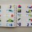 colorful เกมส์เรียงภาพซ้อนสีและรูปทรง พัฒนาทักษะเชาวน์แนวติวสอบสาธิต thumbnail 4