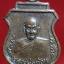 เหรียญเสมาเล็กหลวงพ่อก้อน วัดห้วยสะแกราช ปี 2516 อ.ปักธงชัย โคราช thumbnail 1