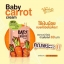 ครีมแครอท Baby carrot thumbnail 1