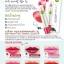 Jeju Mineral Color Lip 3g Baby Bright ลิปน้ำแร่อัดแท่ง thumbnail 3
