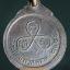 เหรียญพระราชวินัยเวที (ถาวรมุสิกรัตน์) วัดวรดิตถาราม จ ตราด ปี2522 thumbnail 2