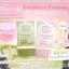 Lela Common Baby White BB Pink Base thumbnail 5