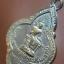 """เหรียญ """"พระประธานพร วัดพระปฐมเจดีย์ จ.นครปฐม"""" พ.ศ.๒๕๑๐ thumbnail 3"""